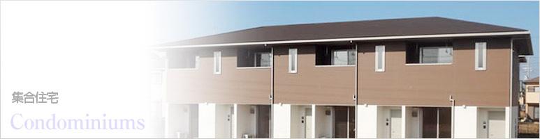 戸建て住宅の実績紹介